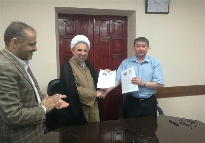 امضای تفاهمنامه مشترک بین دانشگاه مذاهب اسلامی ایران و دانشگاه آرابایف قرقیزستان