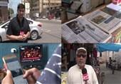 غزه/رسانه ها/کنار خبر