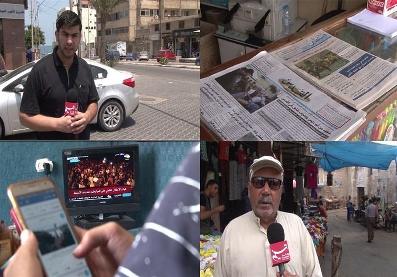 مواقع التواصل الاجتماعی المصدر الرئیسی لتلقی المعلومات والاخبارفی غزة+فیدیو