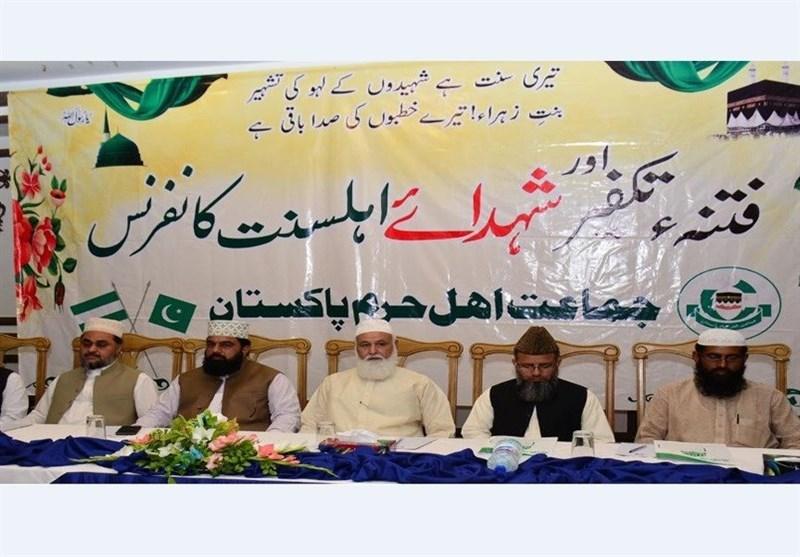 اہلسنت علماء کے زیراہتمام اسلام آباد میں تکفیری فتنے کے خلاف کانفرنس کا انعقاد