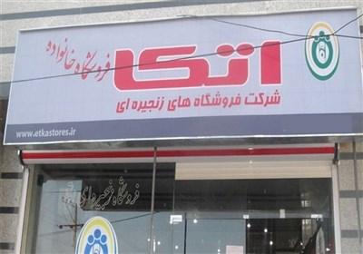 فروشگاههای اتکا در نجف و سوریه افتتاح میشوند