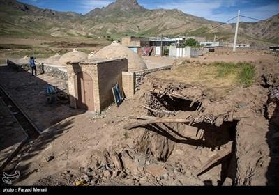 روستای تاریخی چرمله