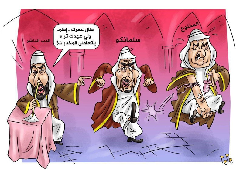 کاریکاتیر.. اتهام بن نایف بالادمان