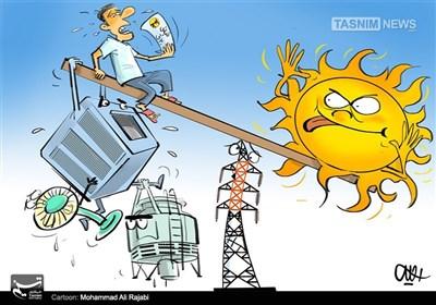 کاریکاتور/ کفه سنگین گرما !!!