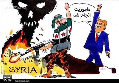 کاریکاتور/ ترامپ «یارِ غارِ» تروریستها !!!
