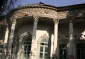 باغ مستوفی الممالک بابل