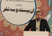 یوسفزاده: خاطرهنویسان جنگ برای گرفتن حقشان داد نمیزنند/ تأثیر «آن بیست و سه نفر» بر مبارزان بحرینی