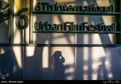 اولین روز ششمین جشنواره بینالمللی فیلم شهر