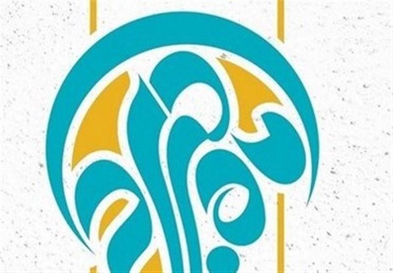 """چهارمین جشنواره سراسری ادبی و هنری """"ماه در برکه """" در سفیدشهر آران بیدگل برگزار می شود"""