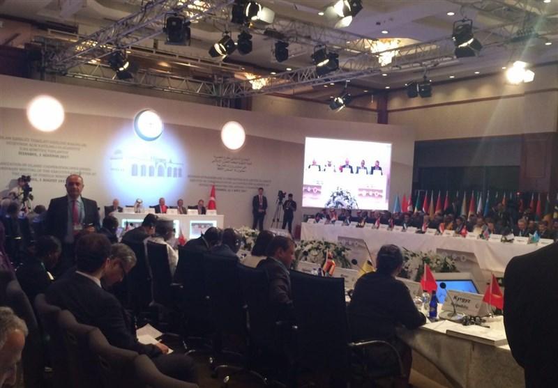 اجلاس استانبول