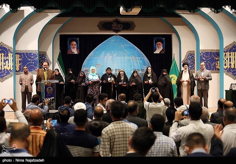 دومین همایش جایزه جهانی گوهرشاد - مشهد