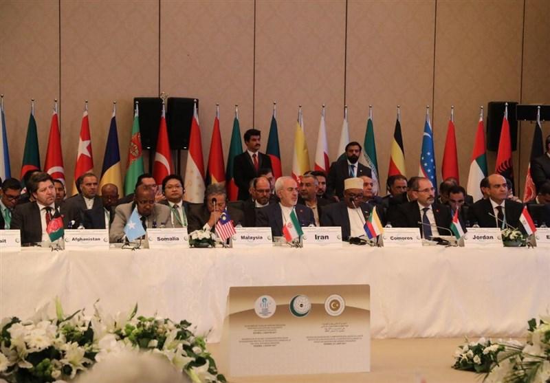 پایان نشست فوق العاده سازمان همکاریاسلامی