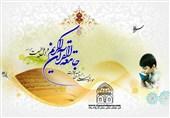 جامعةالقرآن به بهترین دلنوشته برای پیامبر اسلام جایزه میدهد