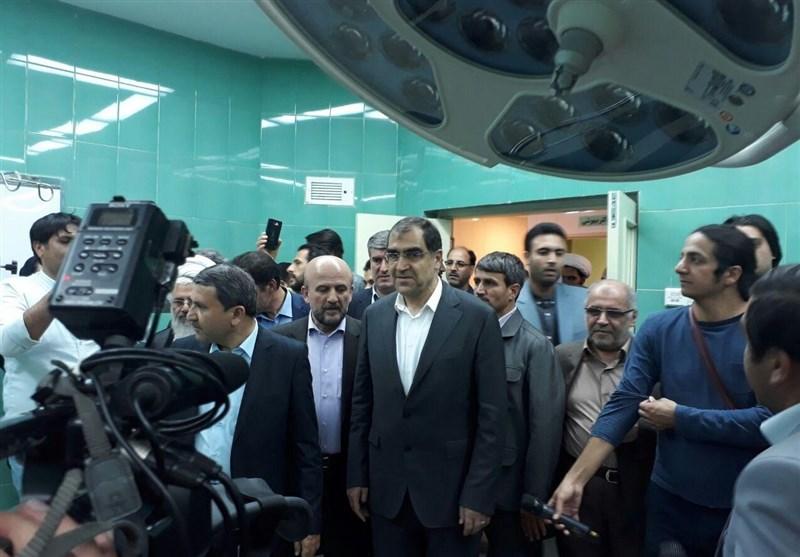 بیمارستان الغدیر ابهر با حضور وزیر بهداشت افتتاح شد