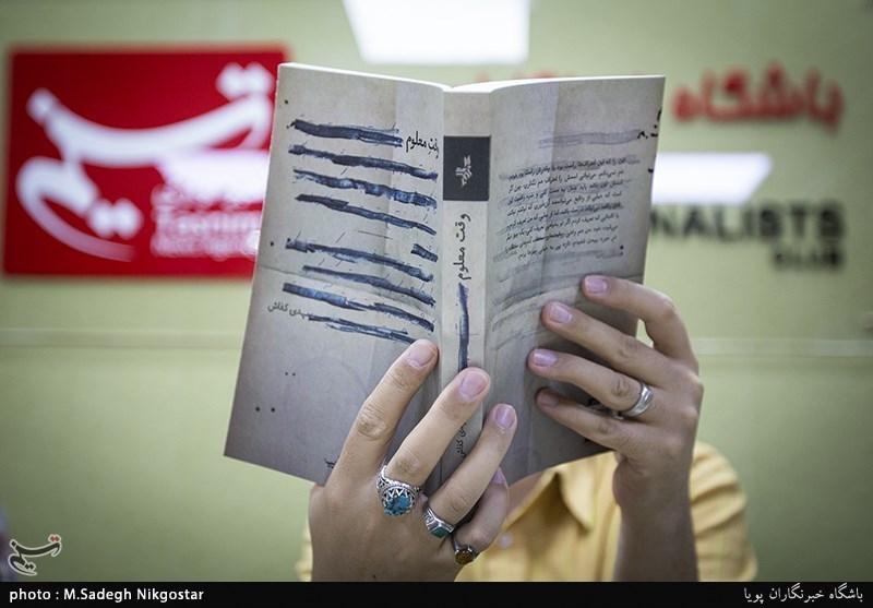 موسی حقانی: رمان تاریخی باید مستند باشد/ حنیف: وقت معلوم یک رمان سیاسی است