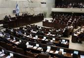 تدوین پیش نویس قانون انحلال پارلمان رژیم صهیونیستی و انتخابات زودهنگام