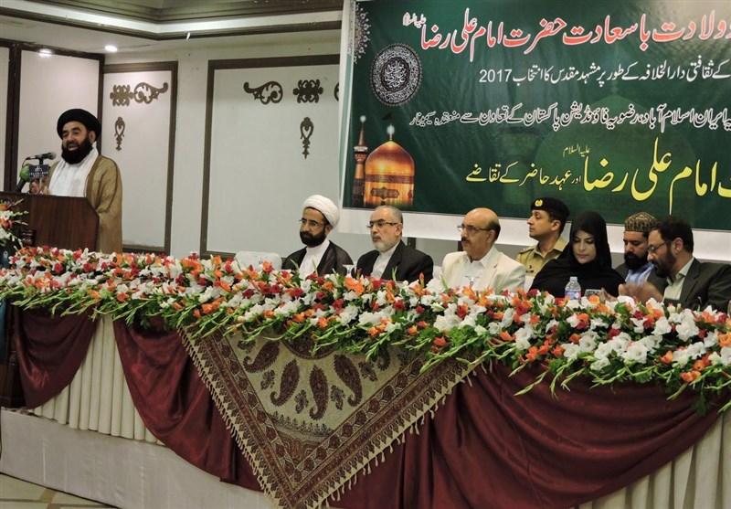 عشرہ کرامت کی مناسبت سے اسلام آباد میں سیمینار + تصاویر