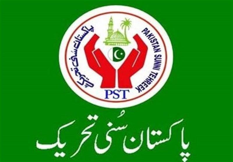 سنی تحریک اگست کے مہینے کو وفائے پاکستان کے عنوان سے منائے گی