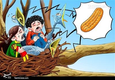 کاریکاتور/ 33درصد مردمایران زیرخط فقر!!!