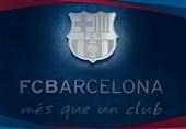 حریف بارسلونا در جام خوانگامپر معرفی شد