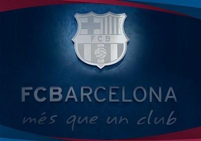 حریف بارسلونا در جام خوان گامپر معرفی شد