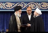 مراسم تنفیذ حکم ریاستجمهوری حجتالاسلام روحانی
