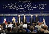 مراسم تنفیذ حکم ریاستجمهوری حجتالاسلام روحانی آغاز شد