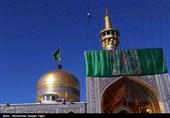 مشهد|تنظیف گنبد طلایی امام رضا(ع)+ فیلم