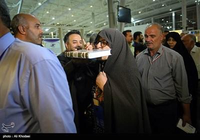 بدرقه حجاج ایرانی به حج تمتع در اصفهان