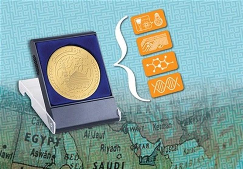 دومین دوره نوبل جهان اسلام دوازدهم آذرماه برگزار میشود