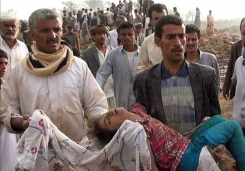 صعدہ میں آل سعود کے سیاہ کارنامے پر اقوام متحدہ کا رد عمل