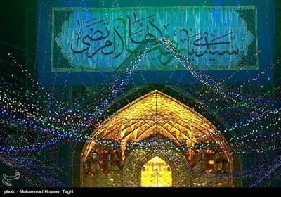 جشن ولادت باسعادت حضرت علی ابن موسیٰ الرضا علیہ السلام