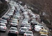 تهران، پارکینگ بزرگ