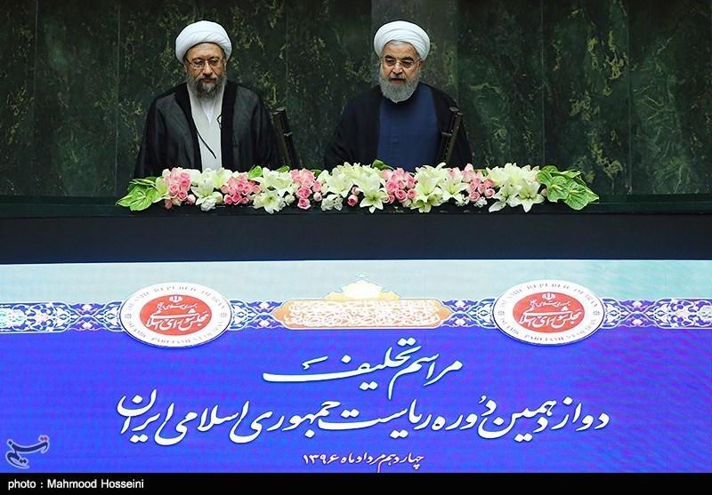 Rouhani Sworn In as Iran's President (+Photos)
