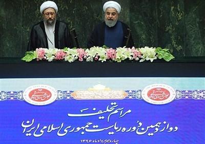 تحلیف حسن روحانی در مجلس شورای اسلامی
