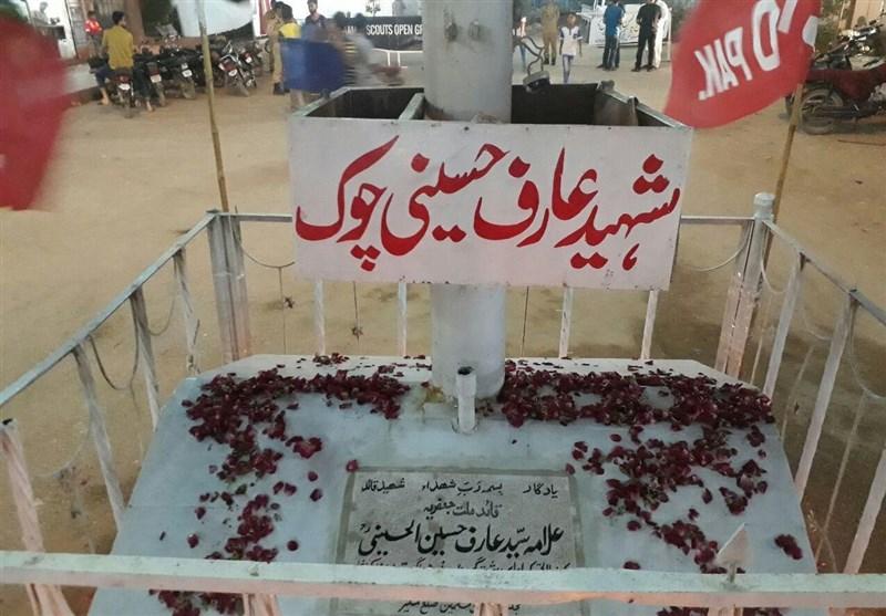 کراچی میں شہید قائد کے نام سے پہلا چوک بن گیا/ تصویری رپورٹ