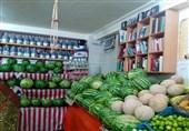 قیمت میوه و صیفیجات، حبوبات، لبنیات و مواد پروتئینی در یزد؛ چهارشنبه 18 اردیبهشتماه + جدول
