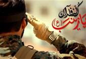 سومین یادواره شهدای مدافعان حرم استان مازندران در بابلسر برگزار میشود