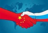 نگرانی واشنگتن از تمایل آمریکای لاتین به سمت مسکو و پکن