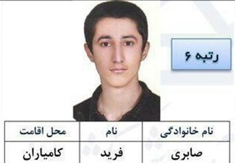 اہلسنت مسلک سے تعلق رکھنے والے ایرانی طالب علم نے ملکی سطح پر اپنے خاندان کا نام روشن کردیا