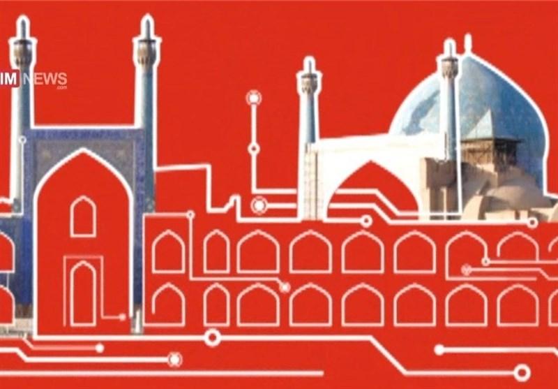 از گوشه و کنار اصفهان| از تعطیلی آرامستان اصفهان در عید فطر تا امدادرسانی هلال احمر به 52 گرفتار در سیل