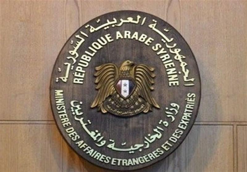 Suriye Dışişleri Bakanlığının Siyonist Rejimin İşgallerine Tepkisi