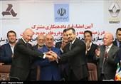 """ابهامات جدید در قرارداد """"رنو"""" با ایران/خلف وعده فرانسویها تکرار میشود؟"""