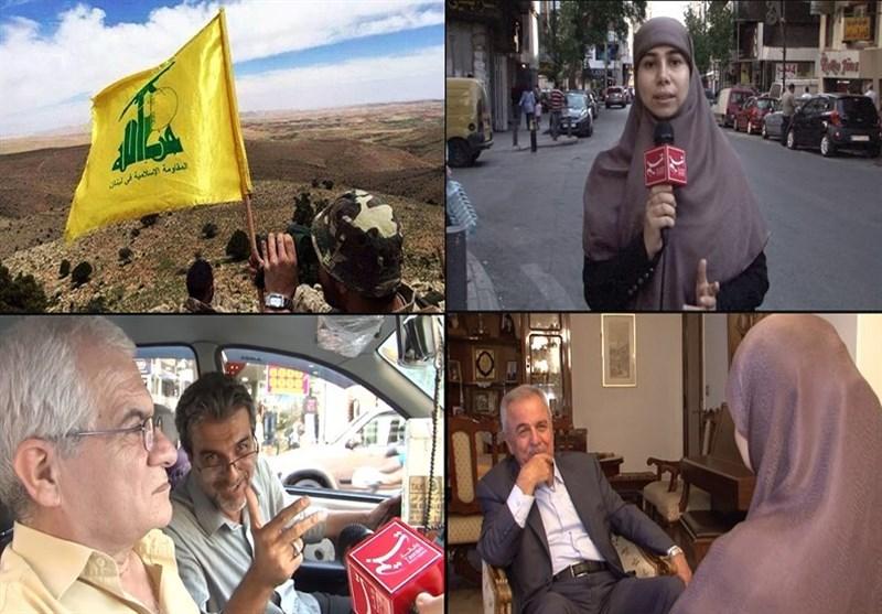 سه گانه لبنان/کنار خبر