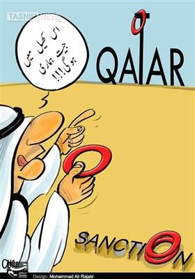 قطر پر پابندیوں کی تکرار !!!
