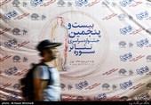نخستین جشنواره استانی تئاتر سوره در اردبیل برگزار میشود