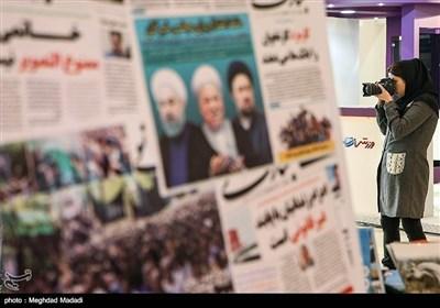 ایران؛ یوم صحافت کی مناسبت سے چیدہ چیدہ تصاویر
