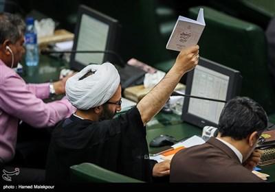 الاجتماع العلنی لمجلس الشورى الاسلامی