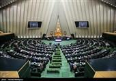 درخواست نمایندگان برای بررسی مجدد یک طرح در صحن مجلس