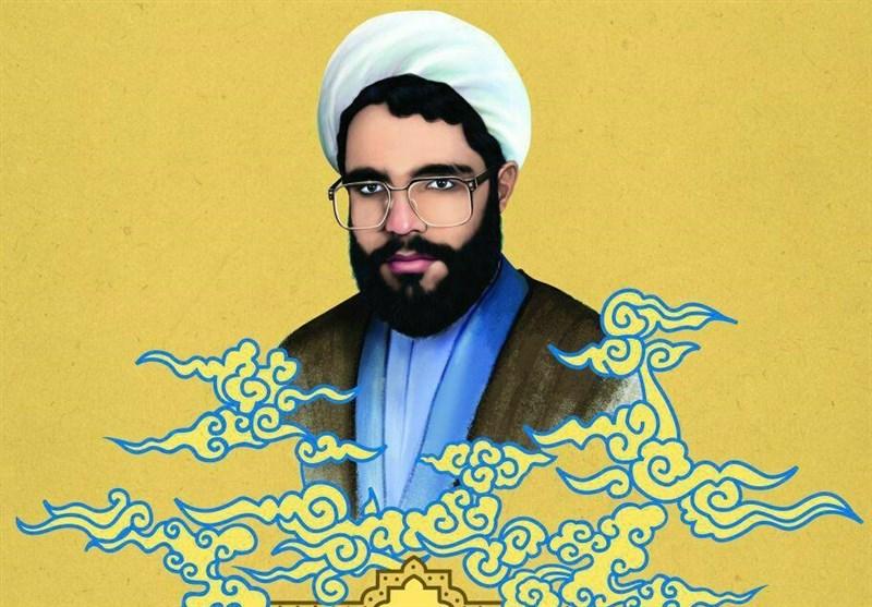 حجت الاسلام شیخ شعاعی